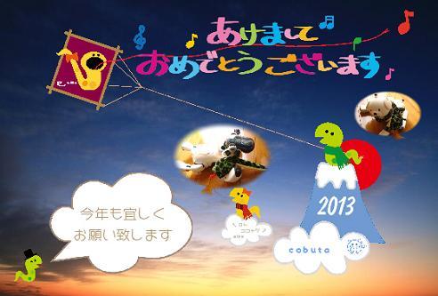 2013aibo-blog.jpg