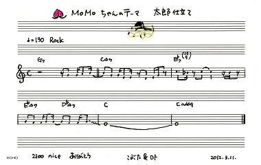 MoMo太郎.jpg